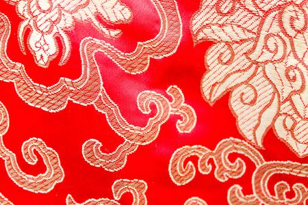 Chinese Cloth in Red and Golden 스톡 콘텐츠 - 128716074