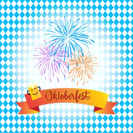 Oktoberfest - greeting card. Mag beer, ribbon, fireworks on blue Bavarian flag seamless pattern. Vector October festival illustration. Germanys Oktoberfest worlds biggest wine festival. Autumn festival. Festive poster Germany with Bavarian flag backgrou Illustration