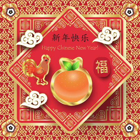 Chinese new year 2017 greeting card rooster mandarin spring chinese new year 2017 greeting card rooster mandarin spring flowers on red background m4hsunfo