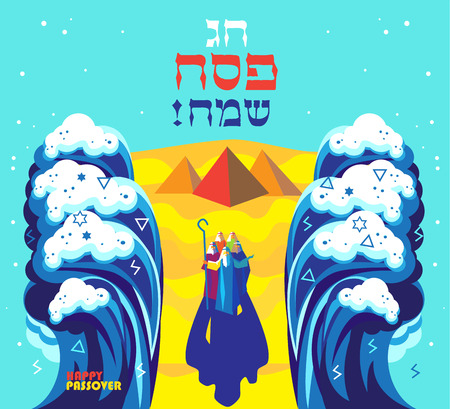 moses: Happy Passover. Translation from Hebrew: Happy Passover!  Passover Jewish Holiday decorative poster. Futuristic style. Abstract background with Moses and sea waves, sky, Egyptian pyramids. Vector illustration