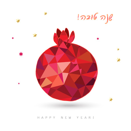 Rosh hashana card - Jewish New Year. Greeting text Shana tova on Hebrew - Have a sweet year. Abstract Red pomegranate vector illustration on white background.