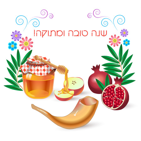 Rosh hashanah card - Jewish New Year. Greeting text Shana tova on Hebrew - Have a sweet year. Honey and apple, red pomegranate, shofar, flowers, frame, floral decoration. Jewish Holiday vector illustration. Çizim