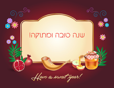 Rosh hashanah card - Jewish New Year. Greeting text Stok Fotoğraf - 85425118