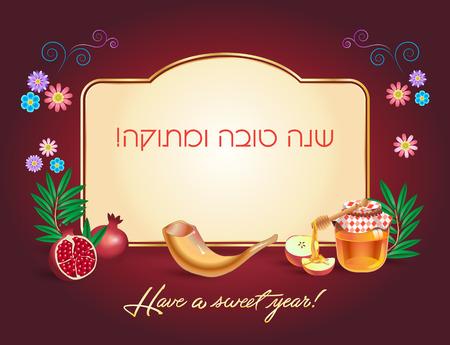 Rosh hashanah kaart - Joods Nieuwjaar. Groetekst Stock Illustratie
