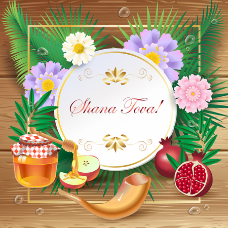 Rosh Hashanah. Text with Honey and apple, pomegranate, shofar. Vector