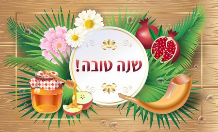 Happy New Year Rosh Hashanah greeting card - Jewish New Year. Shana Tova! on Hebrew - Have a sweet year. Honey and apple, pomegranate, shofar, wood. Jewish Holiday sukkot.