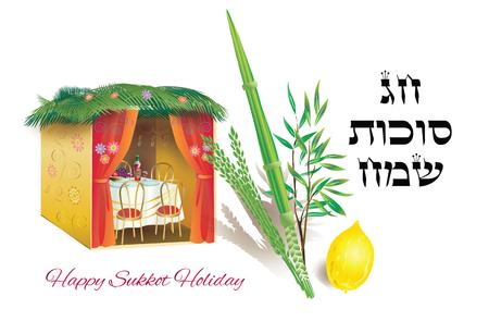 Sukkot Greeting text with Sukkah and lulav, etrog. Illustration