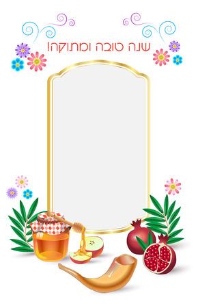 Greeting for sukkot choice image greeting card designs simple sukkah for sukkot greeting card sukkah lulav and etrog apple m4hsunfo