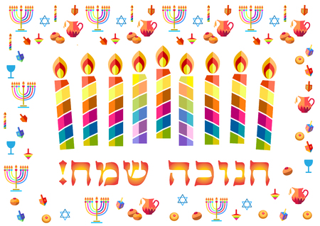 Jewish holiday Hanukkah greeting card with traditional Happy Chanukah symbols - wooden dreidels (spinning top), donuts, menorah, candles, star of David, oil jar, glowing lights, wallpaper decorative pattern.