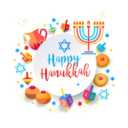 Jewish holiday Hanukkah greeting card background with traditional Chanukah symbols - wooden dreidels (spinning top), Hebrew letters, donuts, menorah candles, oil jar, star of David and glowing lights, wallpaper, ornamental pattern. Vector template Vectores