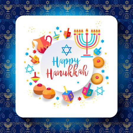 Festa ebrea Hanukkah sfondo con simboli tradizionali Chanukah - dreidels in legno (trottola), ciambelle, menorah, candele, stella di David, barattolo di olio, luci incandescenti, carta da parati, motivo ornamentale festivo. Vettoriali