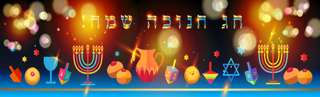 Happy Hanukkah greeting wallpaper. Vectores