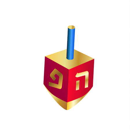 Hanukkah dreidel a small four-sided spinning top with a Hebrew gold letters on each side. Spinning top, wooden dreidel isolated on white background, symbol Chanukah Jewish Holiday. Vectores