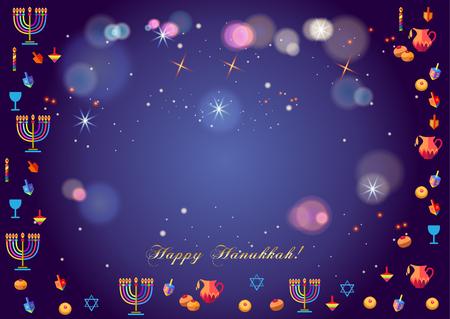 Jewish Holiday greeting design poster.