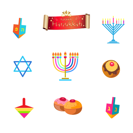 Hanukkah Festival of lights vector icons set with menorah and traditional symbols, stars, dreidel, donut, isolated on white background Jewish holiday chanukah decorative elements. Vettoriali