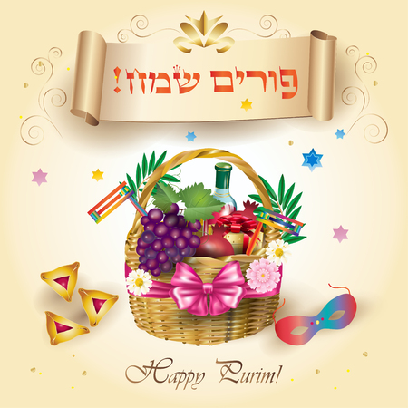 Happy Purim greeting card with gift basket, traditional jewish holiday symbols and scroll ribon banner illustration vintage