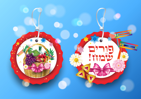 Happy Purim gift tag banners set Jewish Holiday festive decorative signs with traditional symbols illustration.