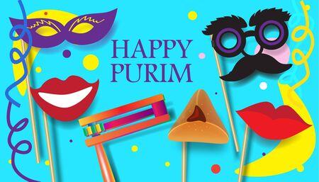 Happy Purim Jewish Holiday Carnival greeting card poster Israel festival invitation.