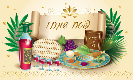 Happy Passover Holiday - translate from Hebrew lettering, greeting card with decorative vintage floral frame, four wine glass, matza - jewish traditional bread for Passover Festival, passover plate, seder pesach greeting card