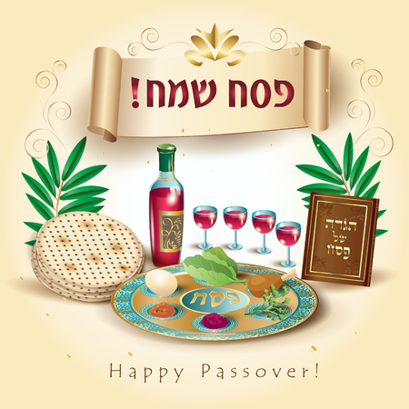Happy Passover Holiday - translate from Hebrew lettering, greeting card with decorative vintage floral frame, four wine glass, matzah - jewish traditional bread for Passover seder, pesach plate vector.