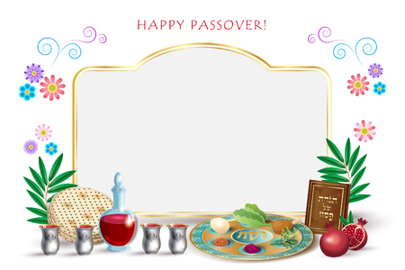 Happy Passover Jewish Holiday greeting card four wine glass, matza - jewish traditional bread for Passover Festival, passover plate, haggadah, decorative vintage floral frame, copy space for text, seder pesach.