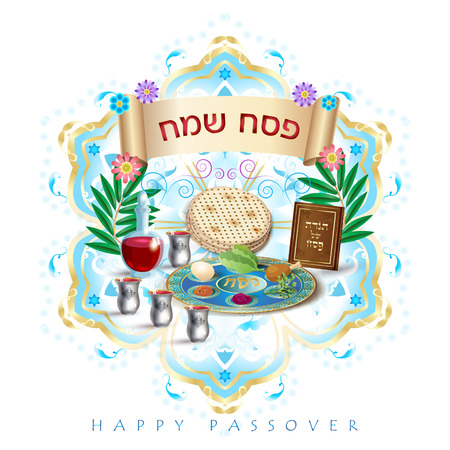 Happy Passover Holiday - translate from Hebrew lettering, greeting card decorative vintage floral frame, haggadah, four wine glass, matzah - jewish traditional bread for Passover seder, pesach plate.