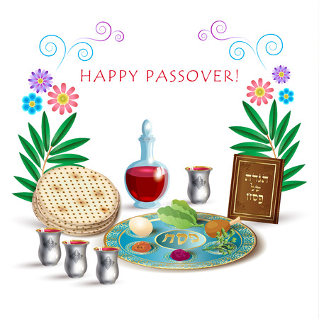 Happy Passover Jewish Holiday greeting card with four wine glass, matza - jewish traditional bread for Passover Festival, passover plate, haggadah, decorative vintage floral frame, seder pesach vector