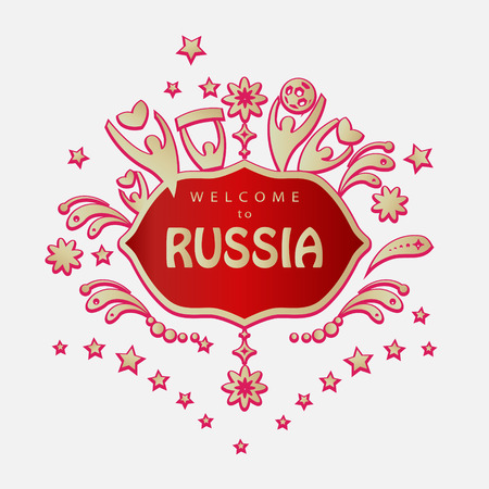 Welcome to Russia gold text logo invitation sports symbols soccer ball world cup award Ilustração