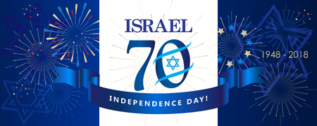 Israel 70 anniversary, Independence Day festive greeting poster Jewish Holiday, Jerusalem banner with Israeli blue star, fireworks 2018 celebrate print design.