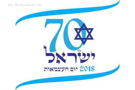 Happy Israel 70 anniversary banner design Illustration