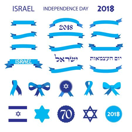 Israel 70 Independence day, anniversary - symbols set ribbons banners icon blue Israeli star, flag, logo, stickers isolated.