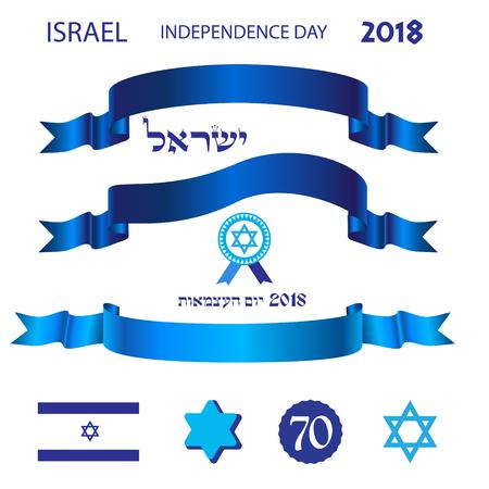 Israel Independence day banner set design