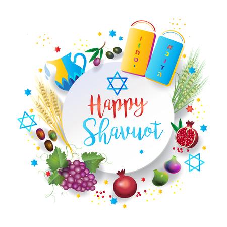 Happy Shavuot  Jewish Holiday greeting card, Torah, traditional seven species fruits, barley, wheat, figs, grape, date palm fruit, olives, pomegranate vector illustration Pentecost, Israel Judaic Jerusalem Illustration