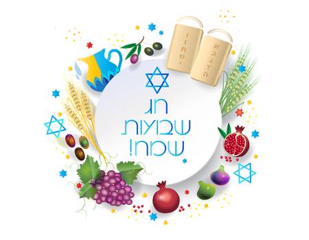 Happy Shavuot Hebrew text Illustration