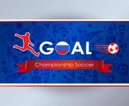 Goal world competition football award banner with soccer ball, cup, ribbon banner, Russian flag color, sports symbols pattern, 2018