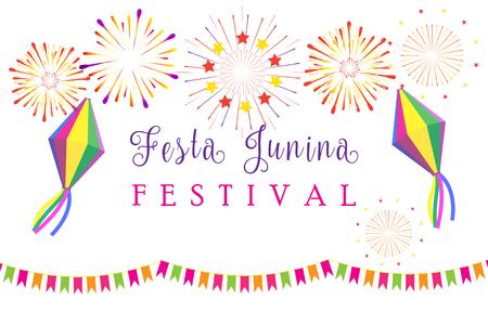 Brazilian Carnival Festa Junina Calligraphy Text Festival fireworks