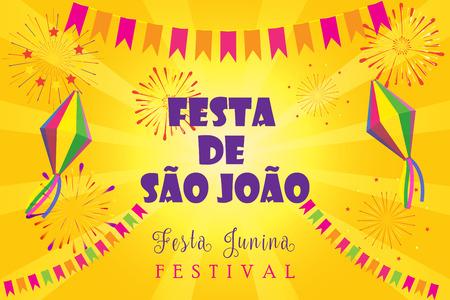 Carnival Festa Junina Poster with Text Illustration