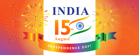 Happy India Independence Day 15th of August greeting card Indian flag color