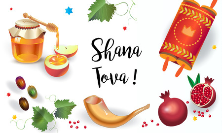 Shana Tova! Jewish New Year Rosh Hashanah greeting card Illustration