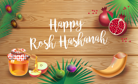 Rosh Hashanah greeting card - Jewish New Year Ilustrace
