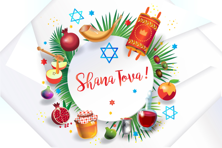 Rosh Hashanah Jewish New Year - Shana Tova, traditional symbols, palm green leaves frame. Honey and apple, shofar, pomegranate, Torah on white background festival Israel