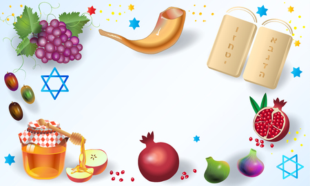 Rosh Hashanah greeting card - Jewish New Year Illustration