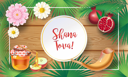Shana Tova! Greeting card Jewish New Year Rosh Hashanah traditional symbols Honey and Applae, Shofar, Torah, Pomegranates on wood background and palm leaves frame.