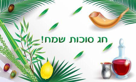 Sukkot Festival Israel Lulav and Etrog background page Çizim