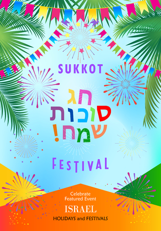 Happy Sukkot festival invitation card traditional four species, lulav, etrog sukkah background Ilustração