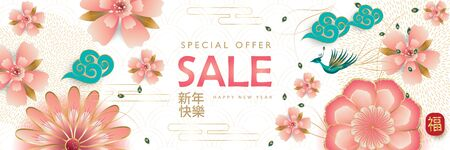 Sale banner Happy Chinese New Year floral peach garden background template vector