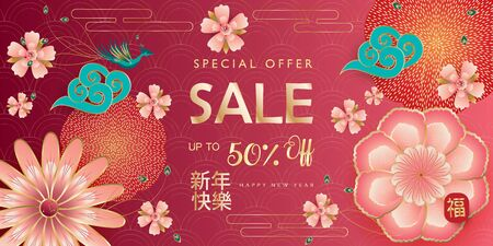Sale banner traditional lunar year gift card floral peach garden, elegant peony, blossom sakuras, lanterns, pink Spring flowers, flying Peacock. Happy Chinese New year text, Fortune luck symbol Vector
