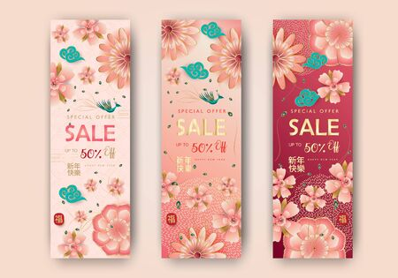 Set of Sale banners Happy Chinese New Year floral peach garden background template vector