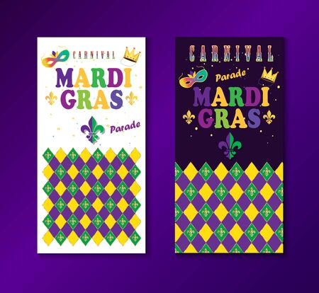 Abstract Mardi Gras Invitations Cards Set Vector Template