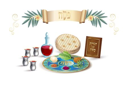 Happy Passover Jewish holiday icons - kiddush cup, four wine glass, matzo matzah - jewish traditional bread for Passover seder greeting card Stock Illustratie